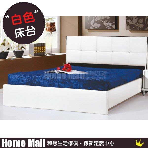 HOME MALL~席斯雙人5尺皮革床架(白色)(另有黑色) $8700 (雙北市免運費)4F