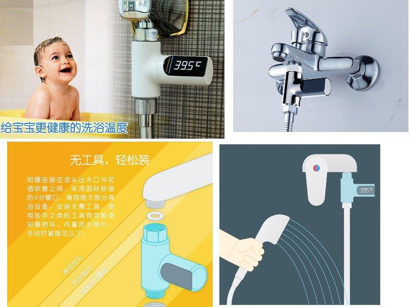 (Palace ShoP) 嬰幼兒用品.led水溫計 .水溫感測器. 水溫測量器 水溫感知器 溫度計  .沐浴溫度計 .