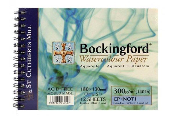 【Artshop美術用品】英國 山度士 Bockingford 冷壓水彩本 300g (13x18cm) 圈裝12入