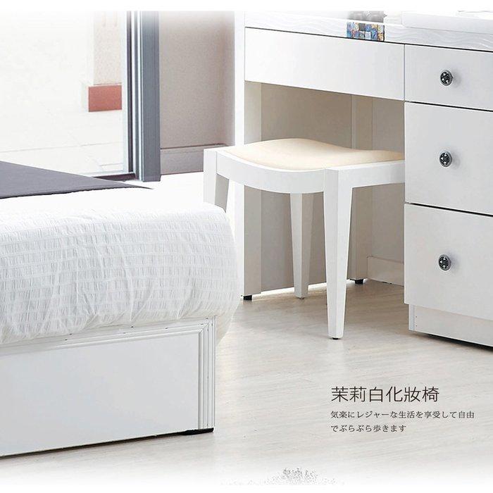【UHO】茉莉白烤漆化妝椅,免運費HO18-473-1