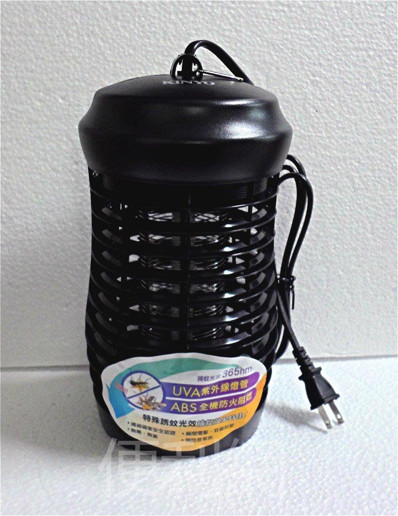 KINYO 電擊式捕蚊燈 KL-7041 全機防阻燃 瞬間電擊 用4W燈管*1 UVA 紫外線燈管 蚊蟲剋星-【便利網】