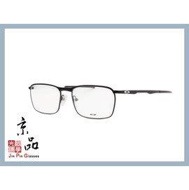 JPG 京品眼鏡 OAKLEY CONDUCTOR OX 3186 0554 外黑內白 輕量金屬框 光學眼鏡 天仁公司貨