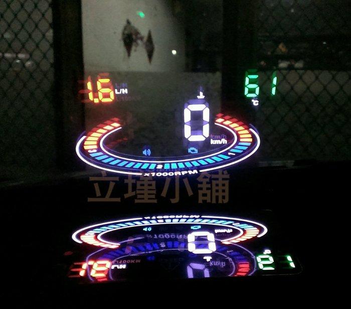 新春 ~ 2D顯示~大螢幕抬頭顯示器HUD OBD2電壓水溫時速油耗 行駛時間 超速報警