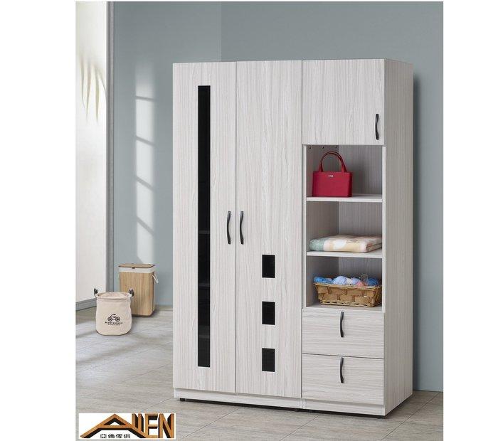 亞倫傢俱*布爾耐磨木紋4尺系統衣櫥 (雙吊桿)