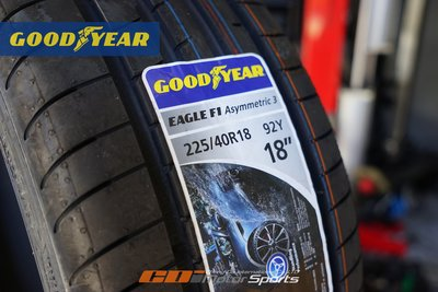 固特異 Goodyear Eagle F1 Asymmetric 3 F1A3 225/40/18 高性能胎 / 制動改