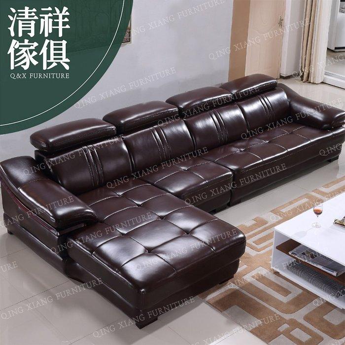 【新竹清祥傢俱】PLS-07LS17-現代牛皮L型功能沙發 3+1+貴妃 (特惠中~不含運)