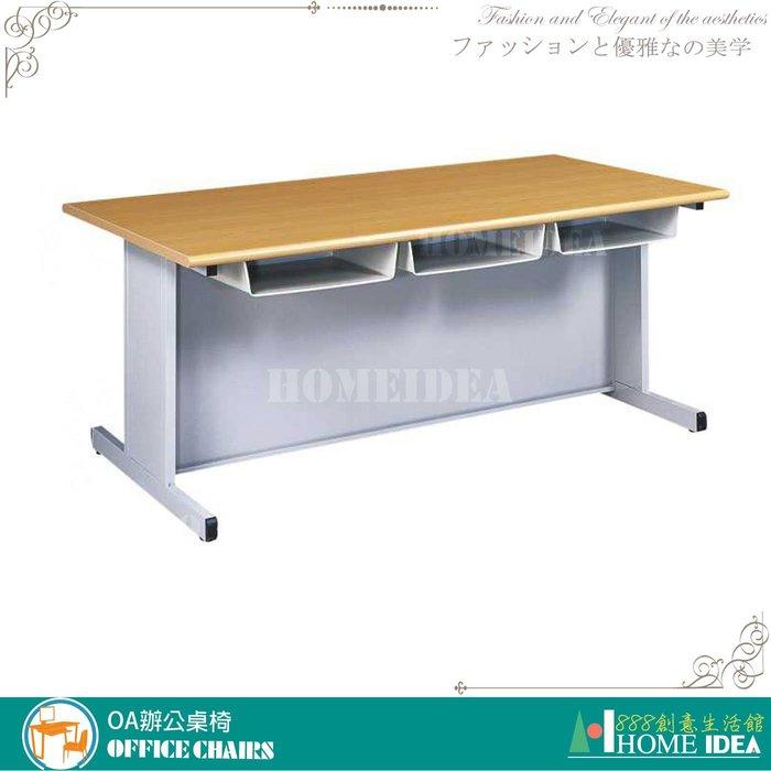 『888創意生活館』077-P195-13六抽架業務桌3X6$5,100元(10OA辦公桌L型辦公傢俱AB型)台南家具