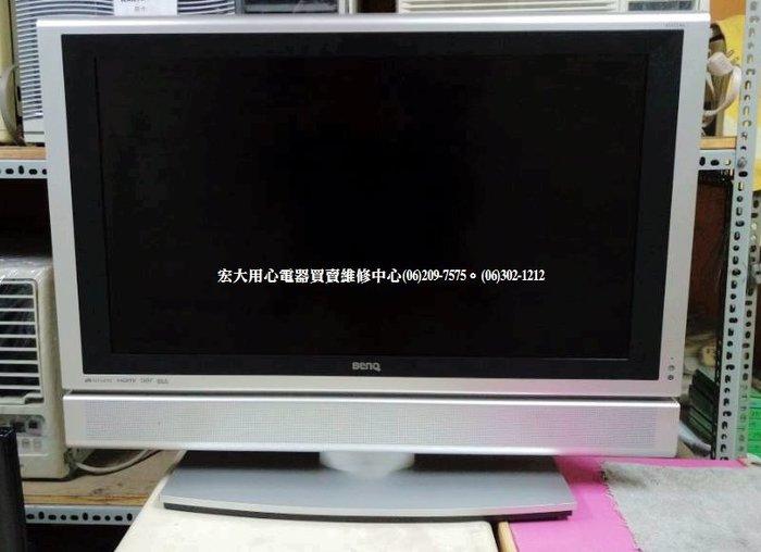 用心二手家電【享保固/免運費/可刷卡分期】BENQ液晶電視32吋