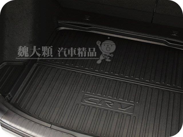 【魏大顆 汽車精品】RANGE ROVER SPORT(14-)專用 TPO後車廂托盤ー防水托盤 後車廂墊 EVA