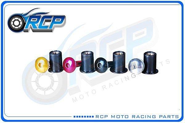 RCP 風鏡螺絲 車殼 HYPER MOTARD 796 台製品