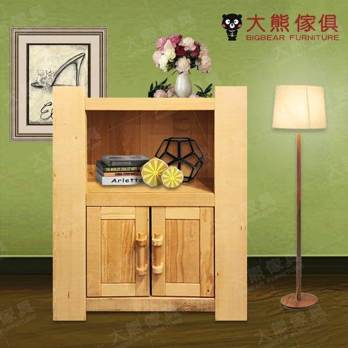 【大熊傢俱】C12 北歐風 實木 低櫃 置物櫃 原木 邊櫃 自然風 儲物櫃 餐櫥櫃 書櫃 屏風櫃 書架