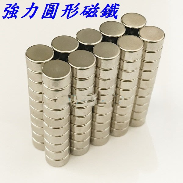 圓形強力磁鐵 吸鐵石 強力 磁鐵 圓形 磁鐵片 收納 教學 白板 黑板 貨架 冰箱(10mm*5mm款)