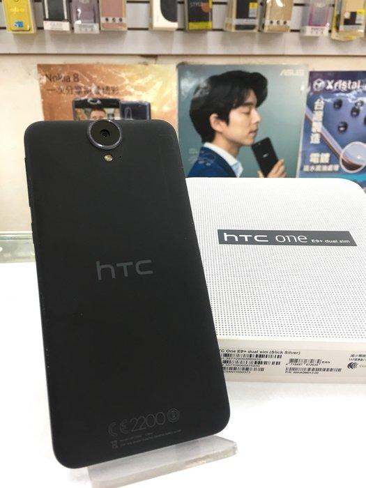 [聯合通訊-B896桃園大有店] HTC E9+ 盒裝齊全~優質二手機(優惠價2499元)