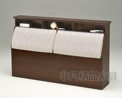 非凡精品家具 全新 楓情 置物床頭箱*床頭櫃*床箱*3.5尺 5尺 6尺