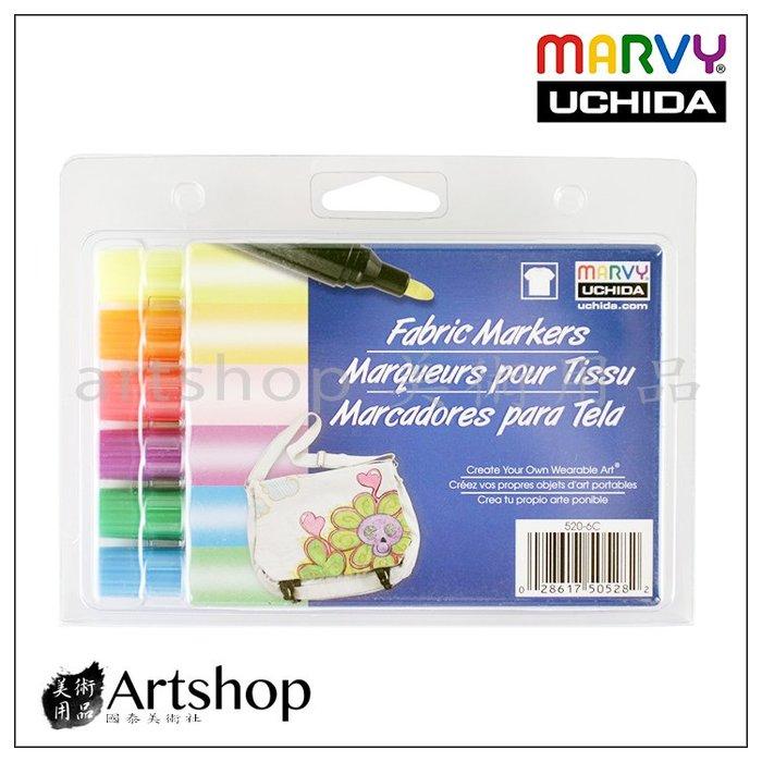 【Artshop美術用品】日本 UCHIDA 520 專家用繪布麥克筆-螢光色 (6色)