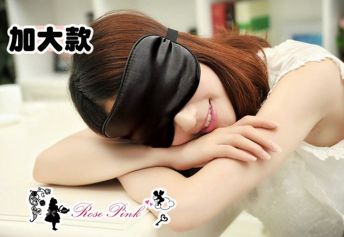 【 RosePink】雙面全黑舒適無敵遮光蠶絲眼罩♥加大款 sleep mask/eye mask 買就送收納袋3M耳塞
