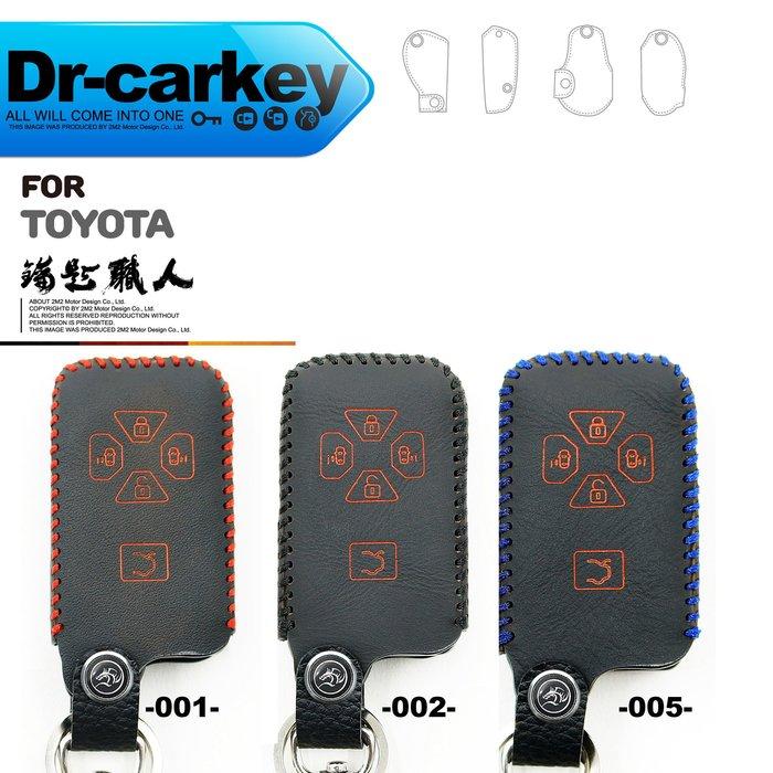 【鑰匙職人】TOYOTA PREVIA 豐田汽車 鑰匙皮套 智慧型 鑰匙皮套 保護包