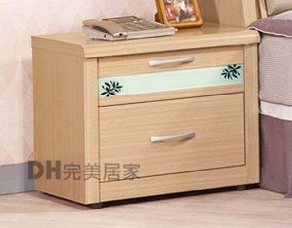 【DH】貨號VC193-6《艾葉》1.8尺白橡雙抽床頭櫃/床邊櫃˙質感一流˙沉穩設計˙主要地區免運