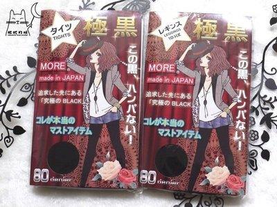 【拓拔月坊】日本製 MORE 極黑 80丹 褲襪 十分丈內搭褲 秋冬款~現貨!