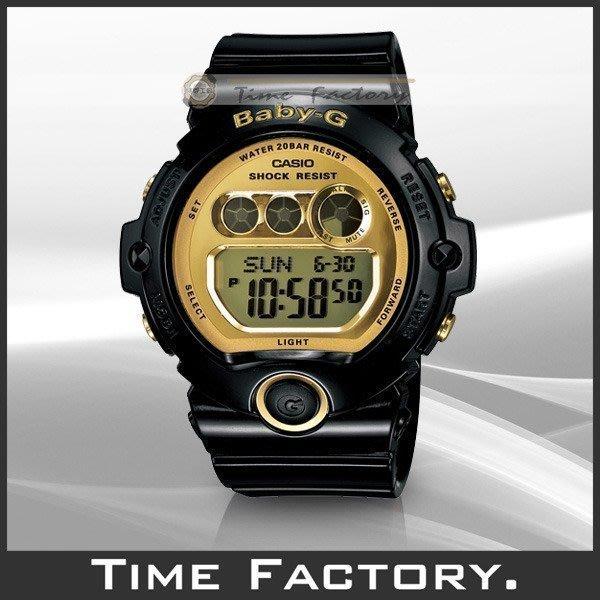 時間工廠 無息分期 CASIO BABY-G 少女時代代言 BG-6901-1 黑x金
