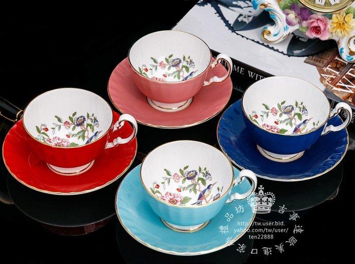 【吉事達】全新英國製Aynsley安茲麗 美麗雀鳥花卉骨瓷茶杯咖啡杯盤組 四色可任選