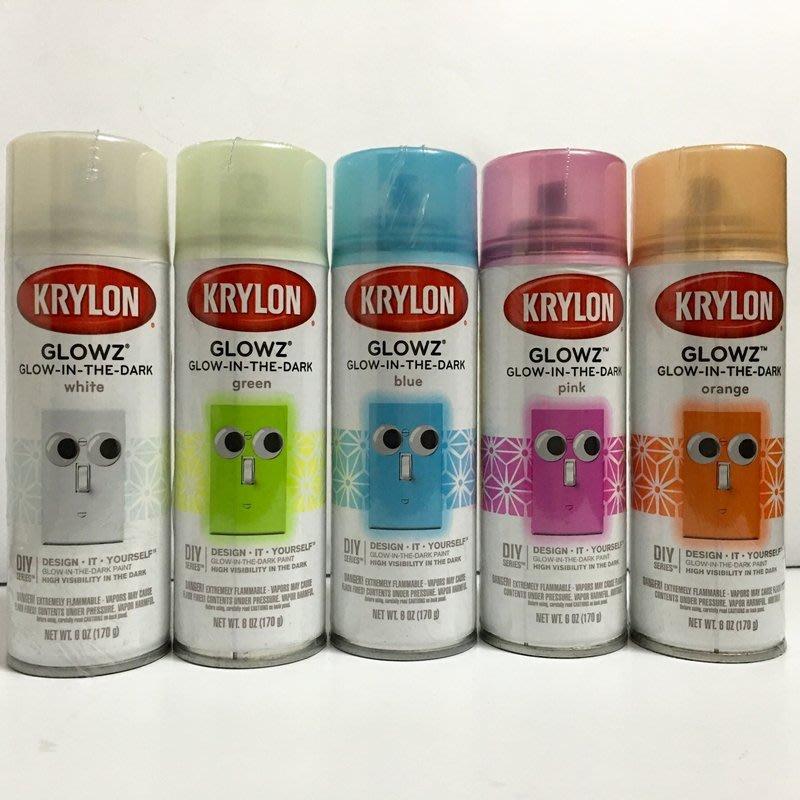*M‧J‧Queen*~Krylon夜光噴漆 GLOWZ 5色 可蓄光黑暗中發光  夜光漆 螢光漆