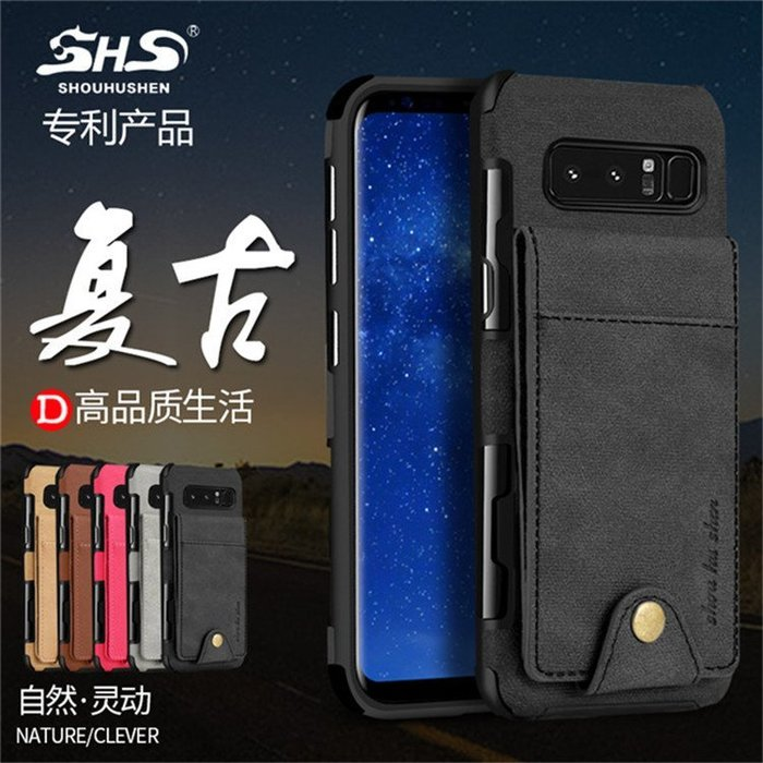 三星 Note8 S8 S9 Plus 手機皮套  上下翻 輕薄外殼 散熱 插卡 錢包皮套 磁釦 復古萬能包 手機包