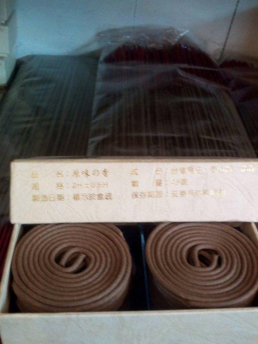 小檀香(2小時)一盒特價250元  太平  國光花市可以現場面交