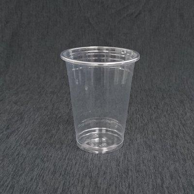 环保爱地球【 PET杯 360cc】50个/条 透明杯 冷饮杯 饮料杯 水杯 塑胶杯 啤酒杯 果汁杯 地衣