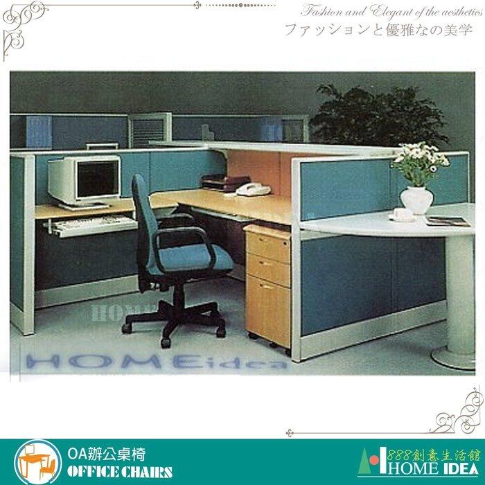 『888創意生活館』176-001-60屏風隔間高隔間活動櫃規劃$1元(23OA辦公桌辦公椅書桌l型會議桌電)屏東家具