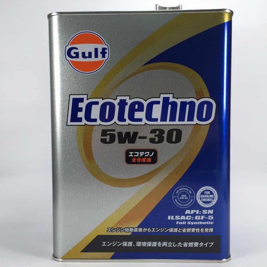 【油樂網】GULF Ecotechno 5W-30 全合成機油 PAO + VHVI 配方 日本海灣 鐵桶4L