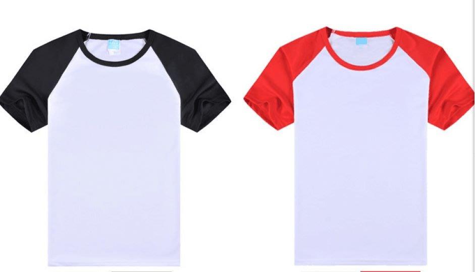 @運動佳族@ 棒球衣 壘球衣 號碼衣 專業設計製作 團體 制服 皆可代客構圖配色 6色可選