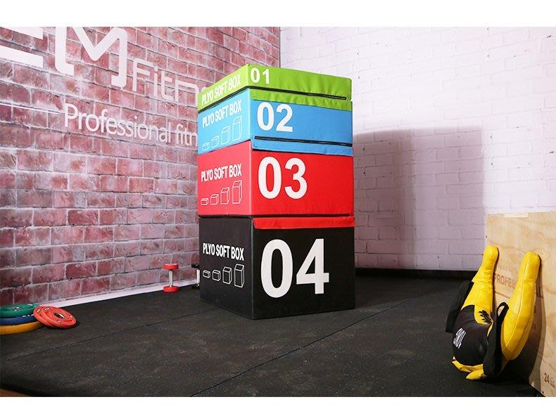 【4級跳箱】敏捷 彈跳 體能訓練 多功能型跳箱 跳台 爆發力 敏捷彈跳