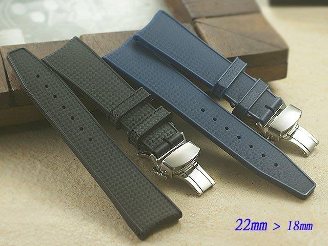 【時間探索】全新 IWC 萬國錶代用進口高級矽膠錶帶 ( 22mm )錶帶單購