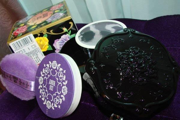 【∮魔法時光∮】ANNA SUI 安娜蘇 魔法肌密蜜粉盒+篩網*1+紙盒/收納盒/飾品盒