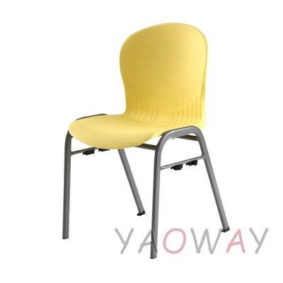 【耀偉】 RE611翡翠迷你椅 (堆疊椅/會議椅/洽談椅)@台灣製造