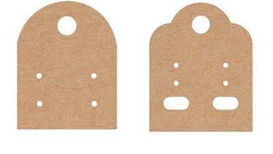 ≡☆包裝家專賣店☆≡ 店舖用品  牛皮 原色 無印 空白 造型 耳環 吊卡 每包50入均25元