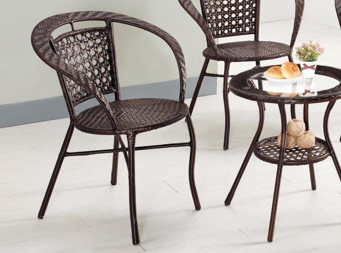 【DH】商品編號G1014-5商品名稱妮傑休閒椅(圖一)細膩優質經典。主要地區免運費