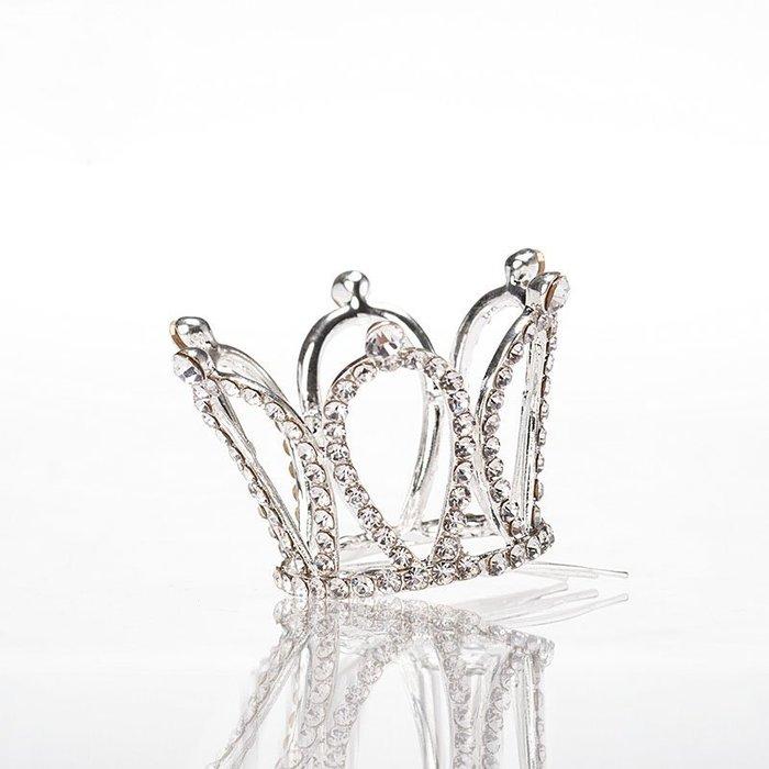 【Kathie Shop】精緻閃亮水鑽兒童髮飾 立體皇冠頭飾 女童高貴典雅皇冠髮梳