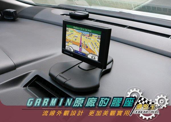 破盤王 台南 GARMIN ㊣ 原廠矽膠座 矽膠防滑固定座 導航架 Drive Smart 51 61 Drive 51 50 nuvi 57 2567T 52