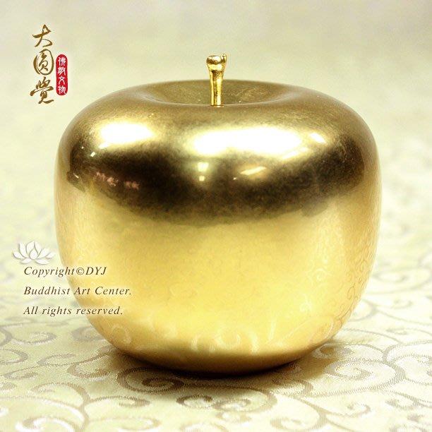 大圓覺佛教文物.A1075-2.圓滿平安.龍柏木按金金蘋果.含免費開光八千元