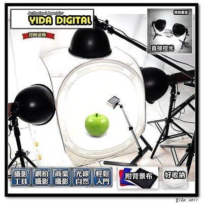 YIDA【小型攝影棚/柔光攝影棚/網拍攝影棚/柔光罩/攝影箱棚燈組】頂燈組KB-605