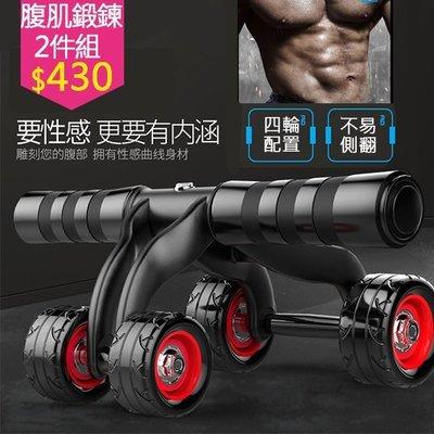 健身家用运动腹肌健腹轮静音训练器材