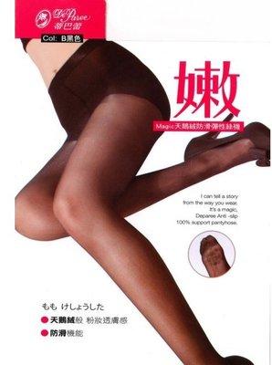 *星月薔薇* 蒂芭蕾 magic 嫩 天鵝絨 防滑 彈性絲襪 褲襪/透明/耐穿/FP 5030 -特價75元