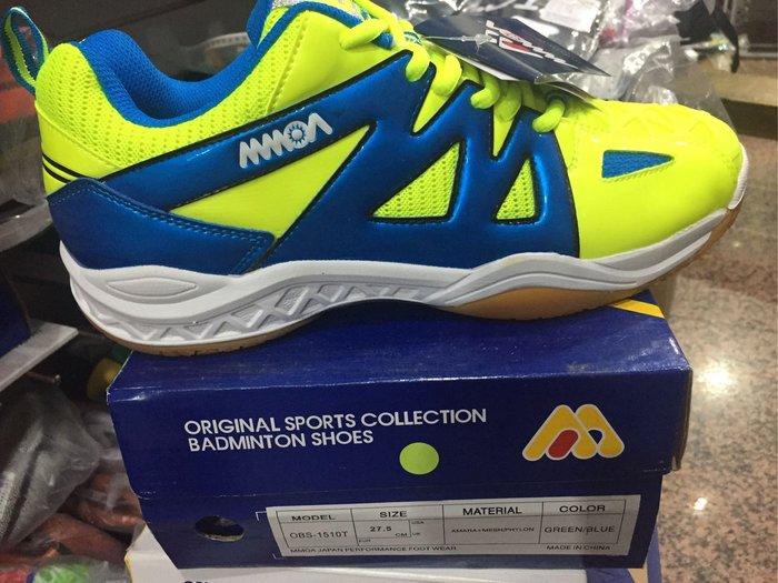 羽球世家 MMOA 摩亞專業羽球鞋 OBS-1510 T 螢光綠藍27.5