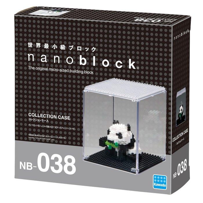 玩具研究中心 河田積木 nanoblock NB-038 積木 展示盒 現貨代理 K