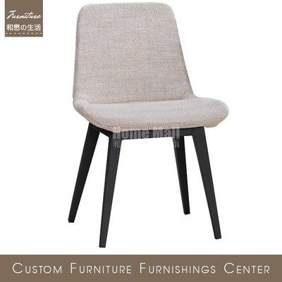 HOME MALL~瑞奇米白布餐椅(B3102-1)$2699元(雙北市免運費)6N