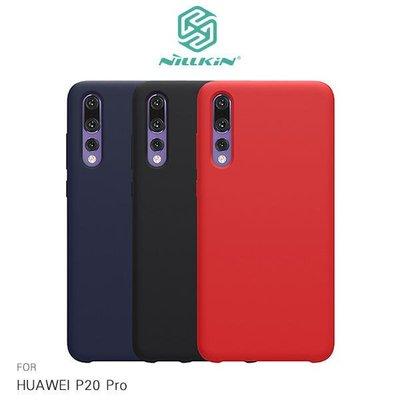 *phone寶*NILLKIN HUAWEI P20 Pro 感系列液態矽膠殼 防指紋手機殼 半覆式 保護殼 軟套