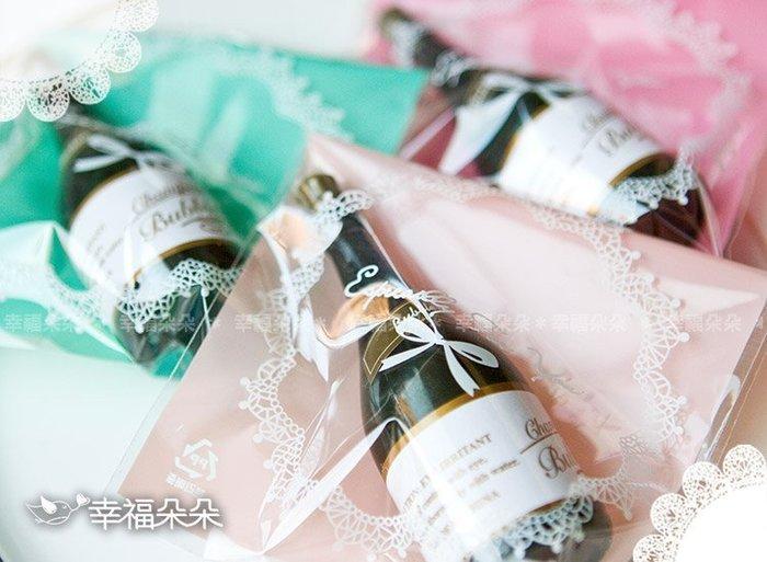 婚禮週邊-幸福朵朵*For you綠香檳泡泡水-二次進場營造氣氛最佳婚禮小物-都有包裝!