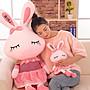 大搗蛋兔絨毛玩具120公分 兔子超萌可愛玩偶...